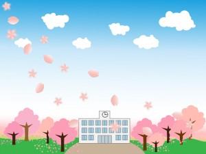 春の小学校
