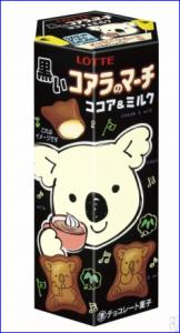 引用元:http://weekly.ascii.jp/elem/000/000/364/364349/