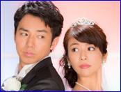 ピース綾部が昼ドラ【別れたら好きな人】で主演!あらすじやキャストに又吉との共演について